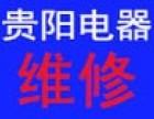 贵阳方太热水器维修售后服务中心
