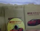 瑞先生潮流车载CD(高档)