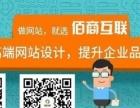 济南网站建设、域名注册、域名购买、域名解析、备案