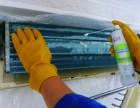 南山后海专业空调清洗,深圳后海专业品牌空调清洗维护