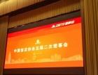 现场会议速记网络直播政府高校电台文字整理