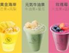上海cicilight新鲜里加盟店 新鲜里加盟费多少钱