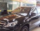 比亚迪S72016款 2.0T 自动 豪华型 精品车况 新车一辆