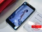 成都360手机实体店 支持分期付款 最低0首付购机