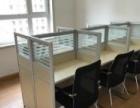 九成新,全新,隔断型,办公桌子,椅子。