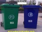 勾臂式垃圾桶 镀锌板垃圾桶 户外垃圾桶 铁质垃圾桶