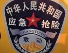 24小时徐州中环汽车拖车救援搭电换胎服务有限公司电话