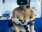 南京VR光剑体感游戏机租赁出租