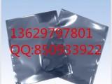 重庆铝箔印刷自封袋