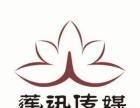 莲讯传媒:较懂移动互联网的品牌策划顾问公司