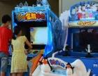 广州酷儿悦亲子乐园加盟,全国连锁店,室内电玩项目