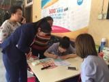 中国移动儿童防走失公益行动,电话手表免费送,全国招募代理商