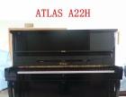 儿子自用的 阿特拉斯钢琴 日本原装ATLAS A22H 现闲置转