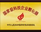 提供全北京工商代办执照办理财税服务
