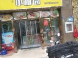 转让洪山珞瑜东路商业街店300平方餐饮美食餐馆