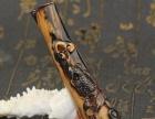 湟海海柳烟嘴正品活柳血柳双重过滤可清洗雕刻年年有余