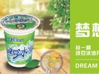 力豆力豆绿豆沙冰 奶茶饮品诚招代理