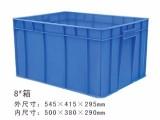 福永塑料胶箱厂家,沙井密封胶箱厂,胶箱 胶箱深圳炜鼎