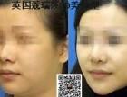 安阳蔻瑞莎干细胞疗法脸部提升紧致产品代理多少钱