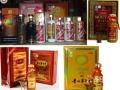 徐州回收53度茅台酒,回收老茅台酒价格