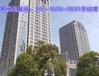 金融街轨交2号线旁 NEO101臻邸商住两用公寓出售