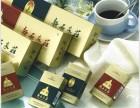 金卡纸彩盒印刷 银卡纸彩盒印刷 铝箔纸彩盒印刷