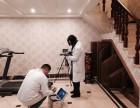 南京甲醛检测 空气检测 新房装修检测