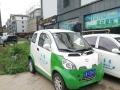 租车新能源电动汽车120元-1000元