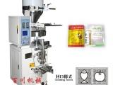 立式包装机 自动包装机 包装机配件