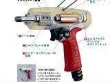 日本瓜生UAT50油压脉冲扳手