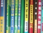 小学初中高中高考大量书籍