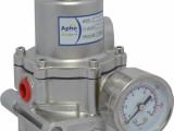 -40度低温过滤减压阀ALY-200/ALY-205不锈钢