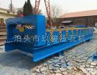 玖骏供应高质量860型彩钢压型设备