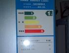 【闲置】自用波兰特BCD128电冰箱急出 85新