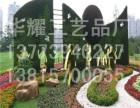 华耀工艺品-移动城堡稻草人道路绿雕雕塑草坪田间飞鸟展览麦田