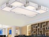 LED客厅灯壳 led灯外壳 客厅吸顶灯