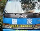 杭州喜盈门搬家公司专业搬家服务公司