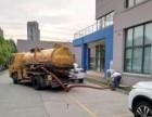 六安裕安区化粪池清理,高压清淤清洗污水管道