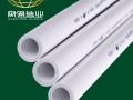 河南ppr铝塑管生产厂家