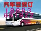 从重庆到中山汽车/长途汽车多少个小时到中山--查询