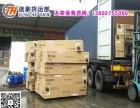 广州专业仓储服务