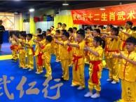 上海少儿散打校园防身培训班