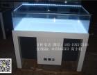 烤漆眼镜展示柜 太阳眼镜货架 手表珠宝玉石玻璃柜