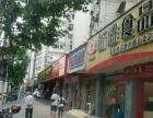 杨浦区长阳路 隆昌路地铁口 350平餐饮旺铺转让