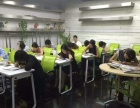 新塘成人英语培训中心