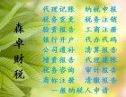 广州商标注册,迁移地址,股权转让,注销清算