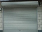 无锡前州电动门 抗风门工业门 水晶门维修安装定制