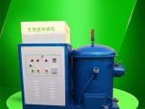 厂家直销 生物质颗粒燃烧机 纯铁外壳 设计合理性能稳定