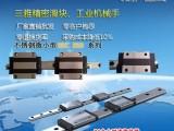 深圳三雅供应台湾银泰pmi原装线轨滑块,滚珠丝杆,线性模组
