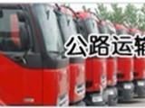 上海到成都物流公司价格怎么样